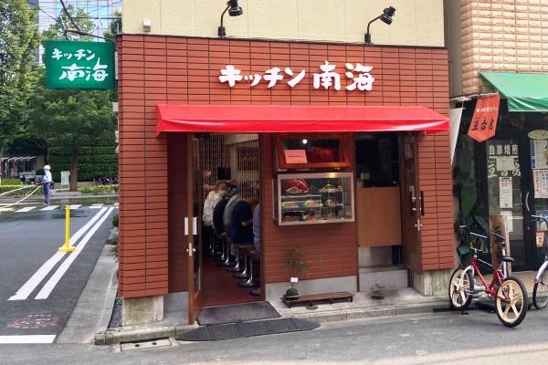 Nankai01
