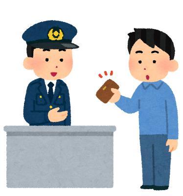 Otoshimono_police1